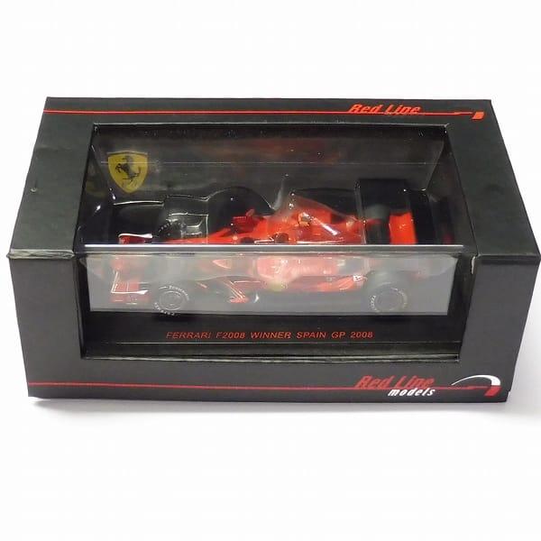 Red Line 1/43 フェラーリF2008 スペインGP Kライコネン