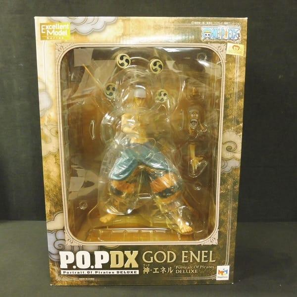メガハウス P.O.P DX 神・エネル / POP ONE PIECE
