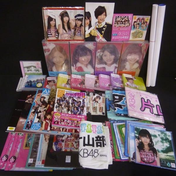 AKB48 グッズ タオル フォトホルダー 缶ケース 他