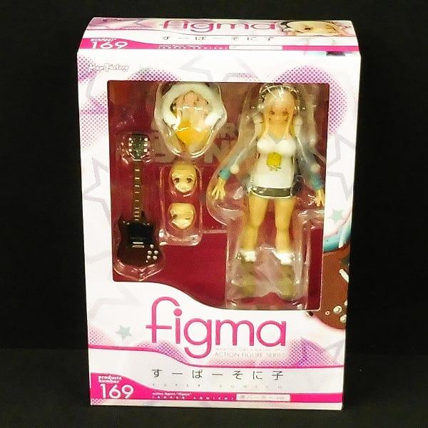 グッスマ figma 169 すーぱーそにこ 虎パーカー ver.
