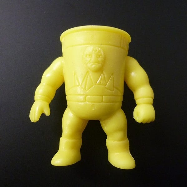 キン消し 王位争奪編 パート2 ミキサー大帝 黄色 当時物