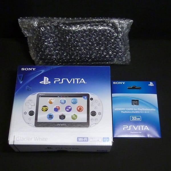 PS VITA 本体 PCH-2000 グレイシャーホワイト メモリーカード付