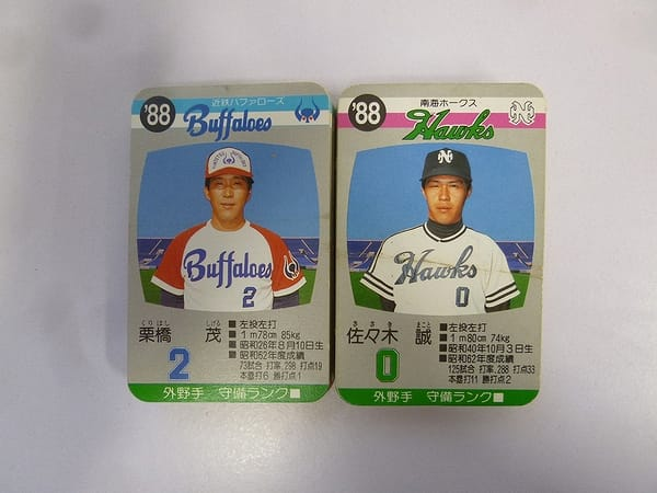 タカラ 当時 プロ野球ゲームカード 88年 近鉄 南海ホークス 60枚