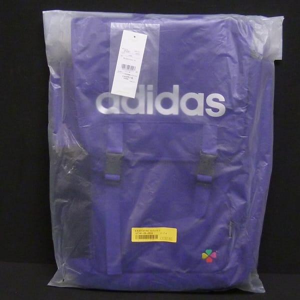ももクロ × adidas neo リュック2.0 紫 パープル れに