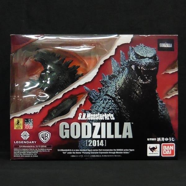 バンダイ S.H.MonsterArts GODZILLA 2014 ゴジラ / ギャレゴジ