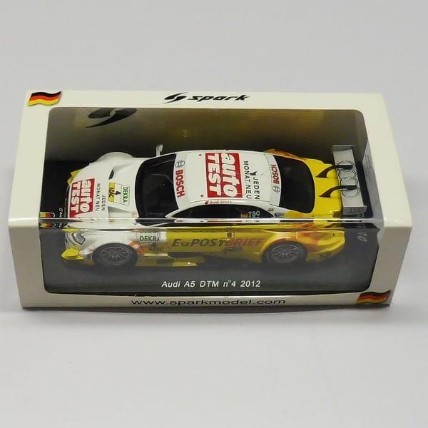 スパーク 1/43 アウディ A5 DTM #4 2012 T・シャイダー