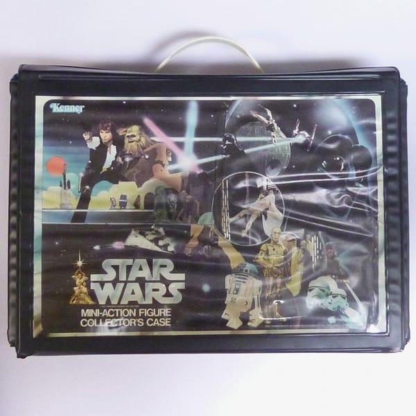 ケナー STARWRAS ミニアクションフィギュア コレクターケース