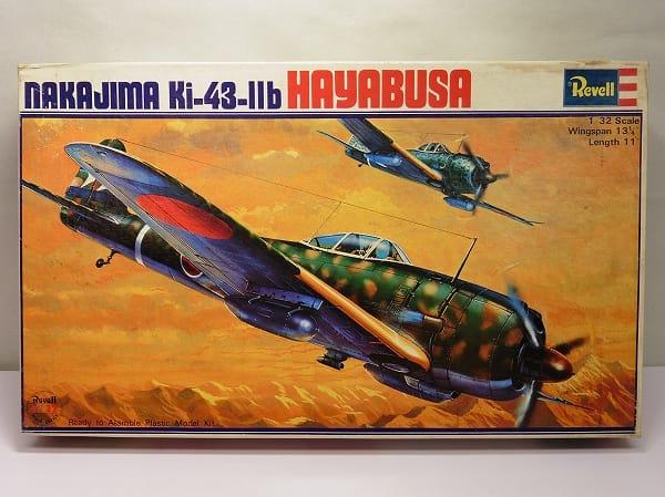 レベル  1/32 中島 1式戦 隼 2型乙 / 軍用機 プラモデル 日本