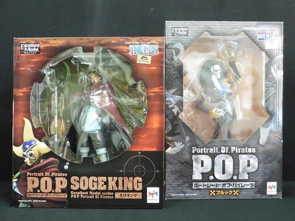 ワンピース P.O.P POP ブルック そげキング / ウソップ