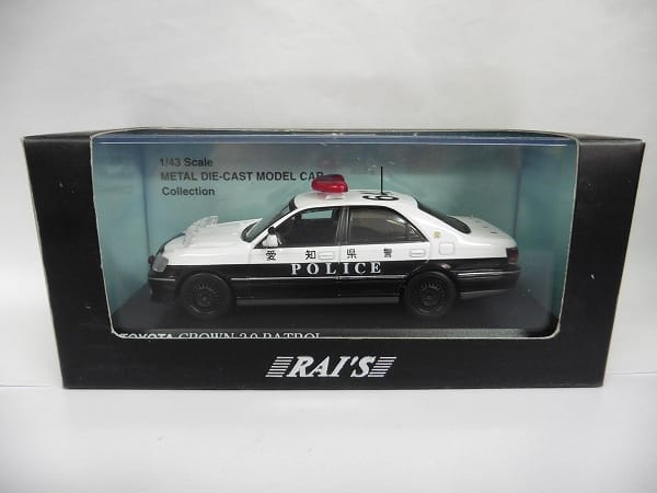 レイズ 1/43 クラウン 3.0 愛知県警察 高速道路交通警察隊車両