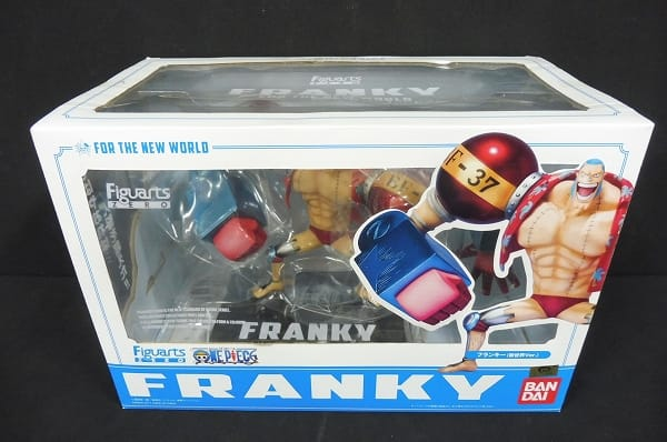 ワンピース Figuarts ZERO フランキー 新世界Ver FRANKY