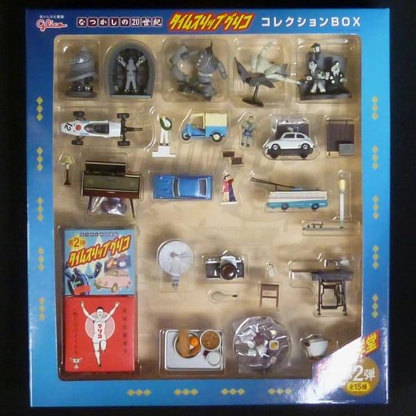海洋堂 タイムスリップグリコ コレクションBOX第2弾 ボックス