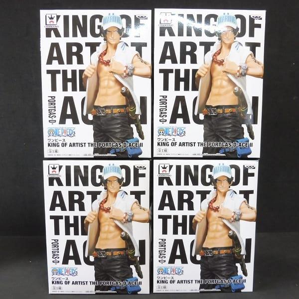 ワンピース KING OF ARTIST THE ポートガス・D・エース 海軍 KOA