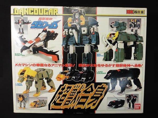 バンダイ 当時物 DX超合金 GC-30 超獣合身 ダンクーガ /超獣機神