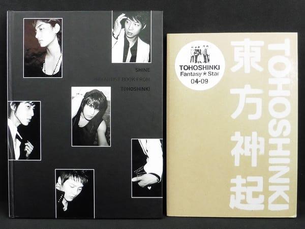 東方神起 SHINE 2ND アーティストブック Fantasy Star 04-09
