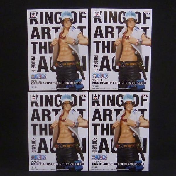 ワンピース KING OF ARTIST エース 2 II 海軍 フィギュア