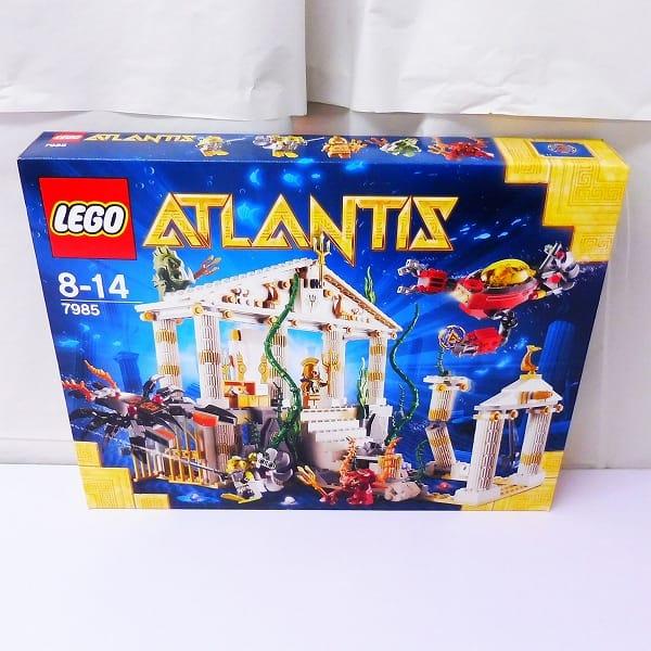 レゴ LEGO アトランティス 7985 海底神殿 / ブロック