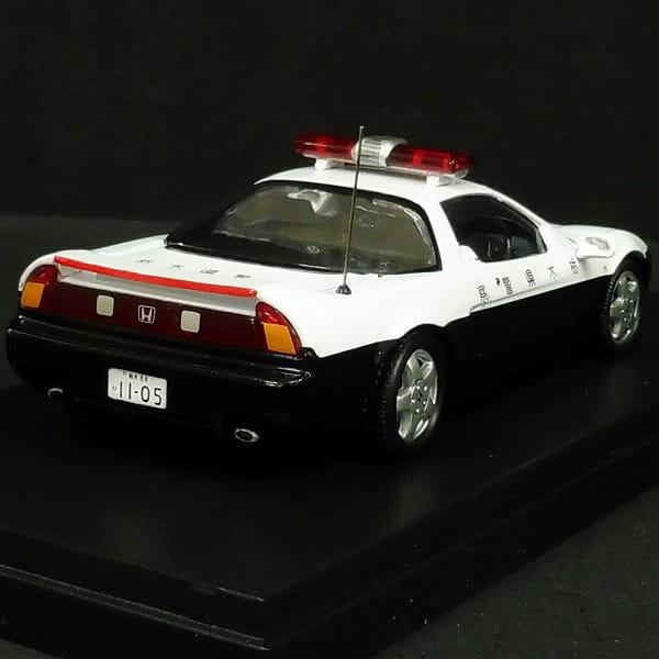 レイズ 1/43 NSX (NA1) パトロールカー 1992 栃木県警察警ら車両_3