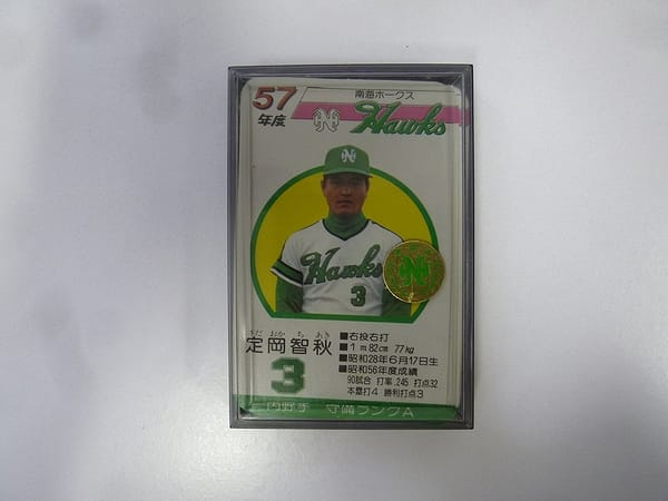 タカラ プロ野球ゲーム カード 57年 南海ホークス