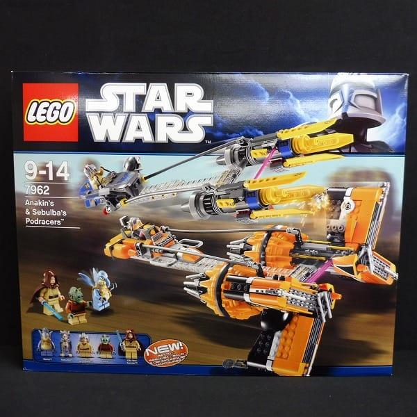 レゴ 7962 STARWARS アナキンとセブルバのポッドレーサー