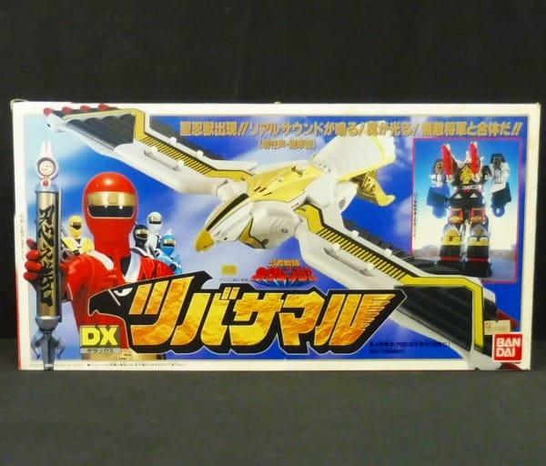 忍者戦隊 カクレンジャー DX ツバサマル / スーパー戦隊