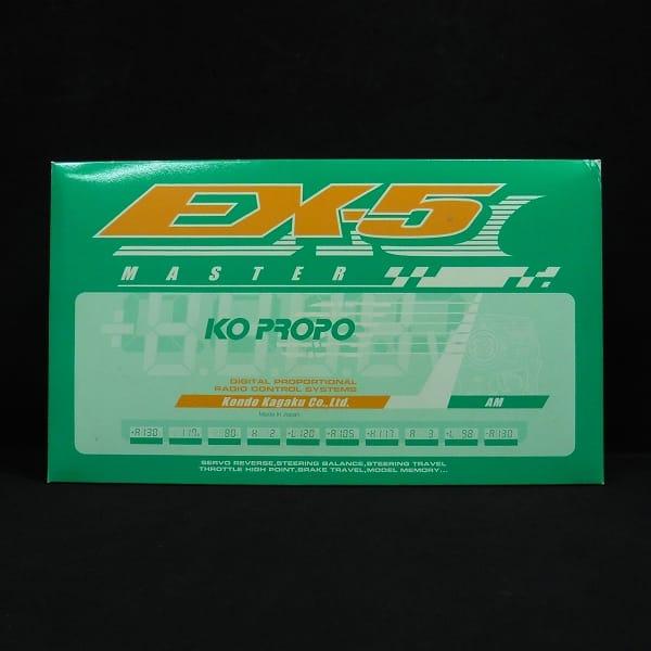KO PROPO EX-5 MASTER アンプセット KSC-1000FR KR-293A PS-401