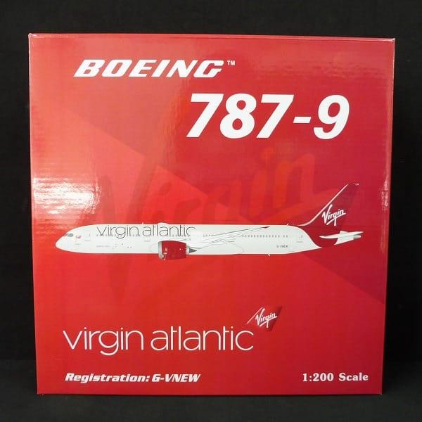phoenix 1/200 ボーイング 787-9 ヴァージン・アトランティック