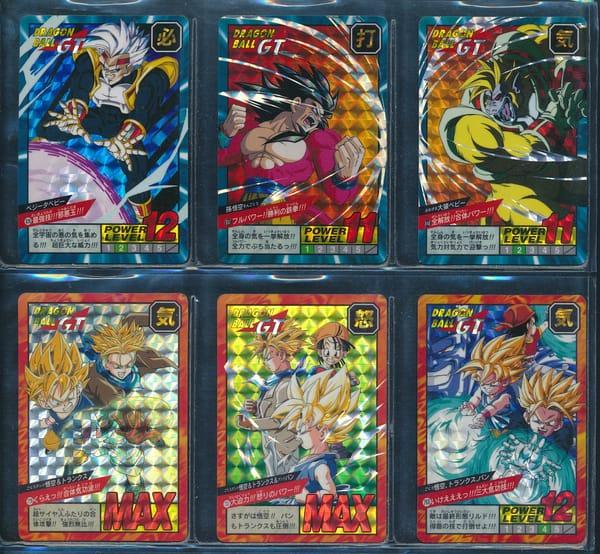 ドラゴンボールGT カードダス スーパーバトル キラ 6枚