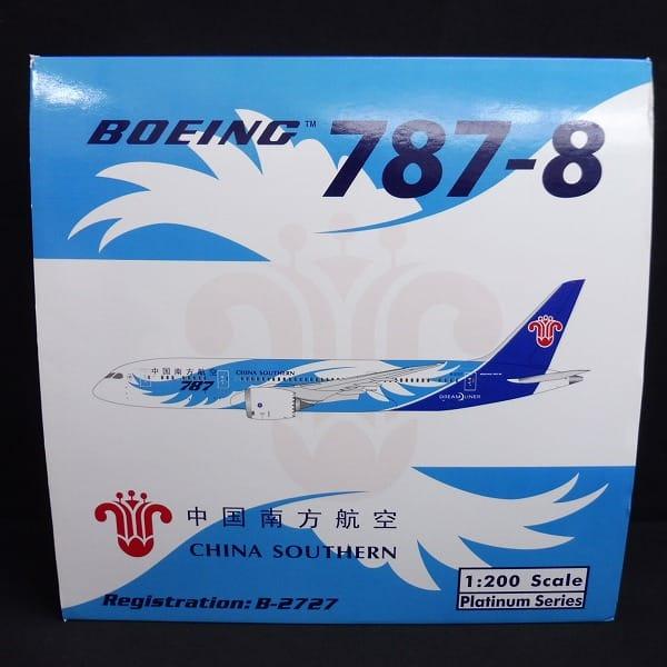 フェニックス 1/200 B787-8 中国南方航空 DREAMLINER / phoenix