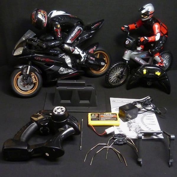ラジコン RC バイク MTX-3 MBX モトクロス / オートバイ 自転車