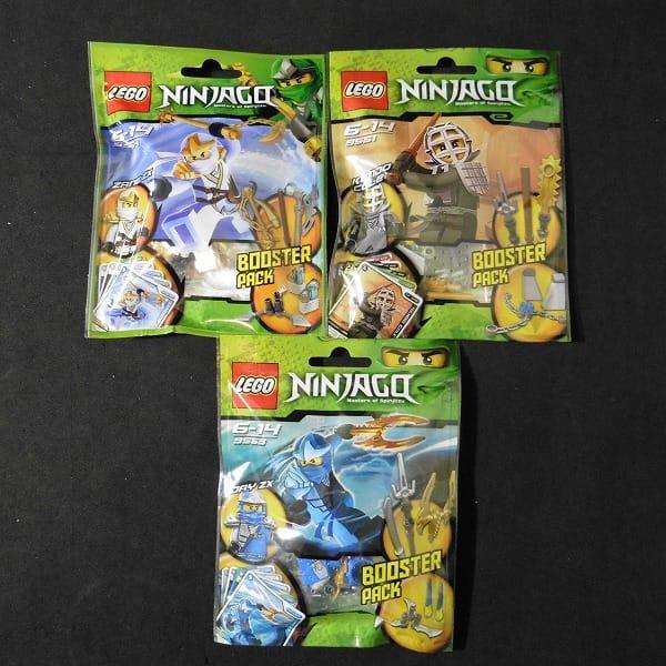 LEGO ニンジャゴー 9551 ケンドーコール 9553 ジェイZX 他