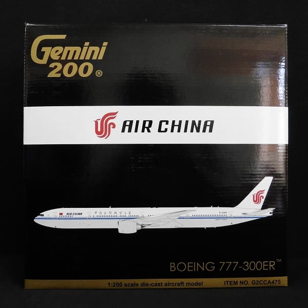 ジェミニ 1/200 エアチャイナ B777-300ER / 飛行機 中国国際航空