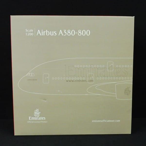 ジェミニ 1/200 エアバス A380-800 エミレーツ航空/民間航空機