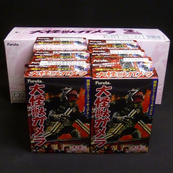 フルタ 特撮シリーズフィギュア2 大怪獣ガメラ 全10種