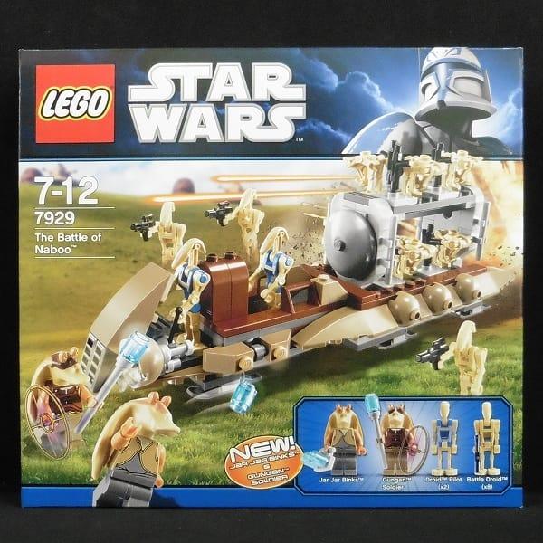 レゴ スター・ウォーズ ナブーの戦い 7929 / LEGO_1
