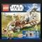 レゴ スター・ウォーズ ナブーの戦い 7929 / LEGO