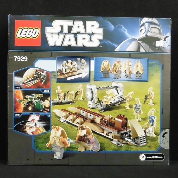 レゴ スター・ウォーズ ナブーの戦い 7929 / LEGO_2
