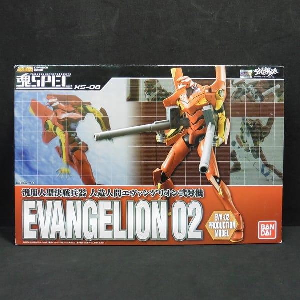 超合金魂 魂SPEC XS-08 エヴァンゲリオン弐号機