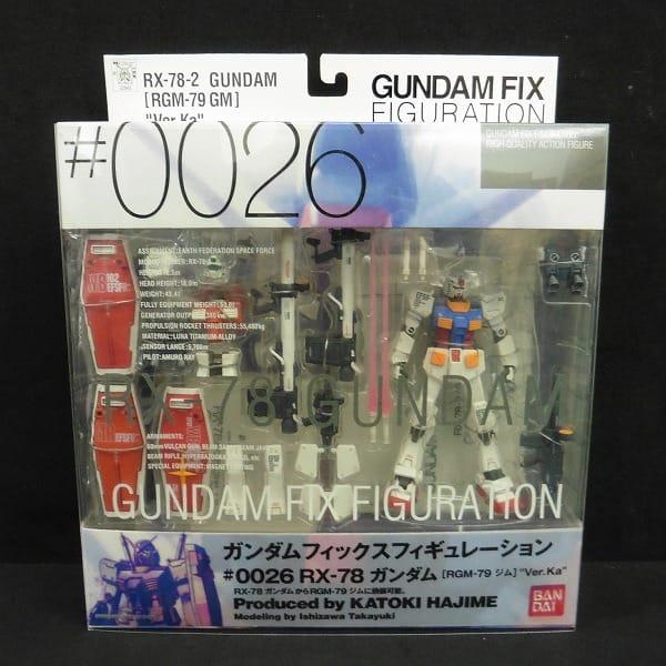 GFF #0026 RX-78 ガンダム / ジム Ver.Ka GFIX