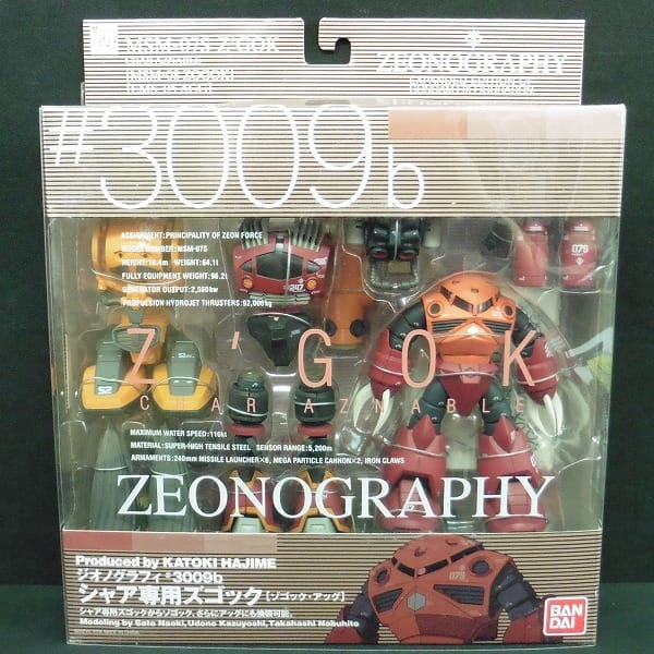 ジオノグラフィ #3009b シャア専用ズゴック / 機動戦士ガンダム