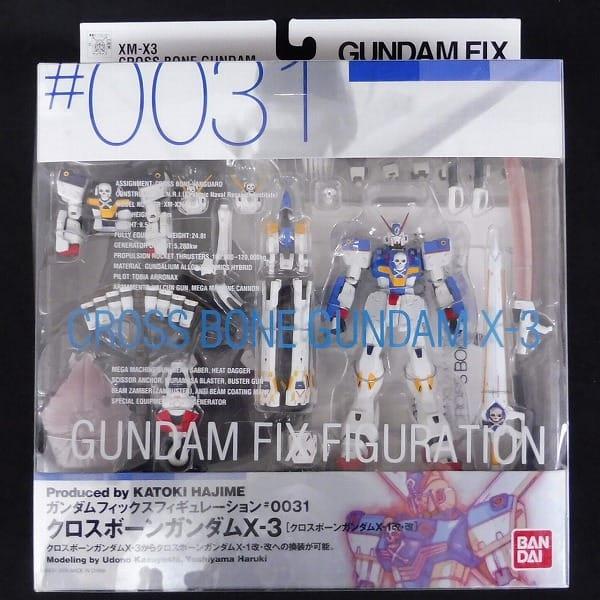 バンダイ GFF #0031 クロスボーンガンダムX-3[X1改・改]