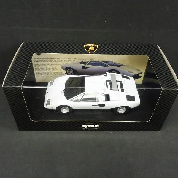 京商 1/18 ランボルギーニ・カウンタック LP400 White