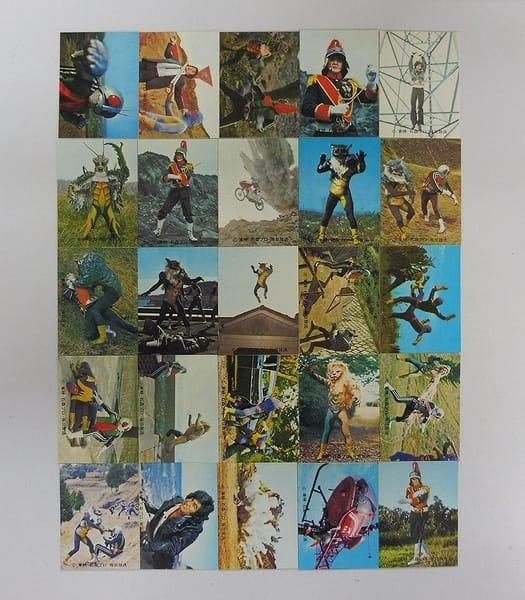 カルビー 旧 仮面ライダー カード 362-387 セミコンプ