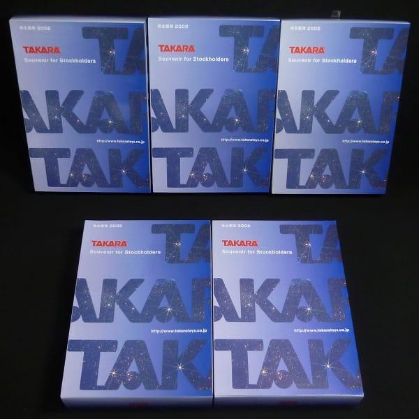 タカラ 株主優待2002 リカちゃん チョロQ 5個 非売品