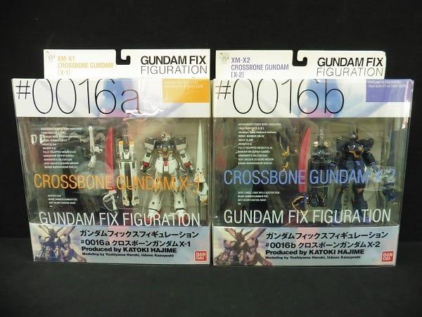 GFF クロスボーンガンダム #0016a X-1 #0016b X-2