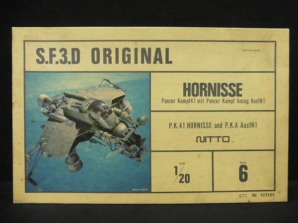 ニットー 1/20 S.F.3.D ホルニッセ /P.K.41 NITTO