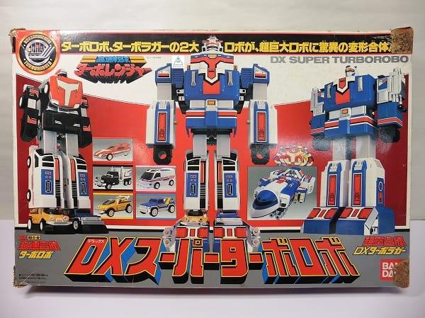 DXスーパーターボロボ / ターボレンジャー ターボラガー