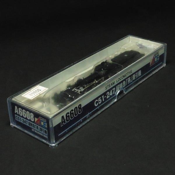 マイクロエース Nゲージ A6608 C51-247超特急 燕 牽引機