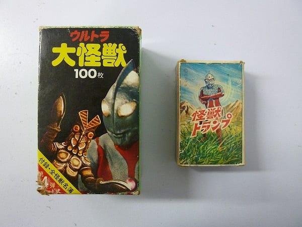 二見書房 ウルトラマン 大怪獣カード 白元 怪獣トランプ