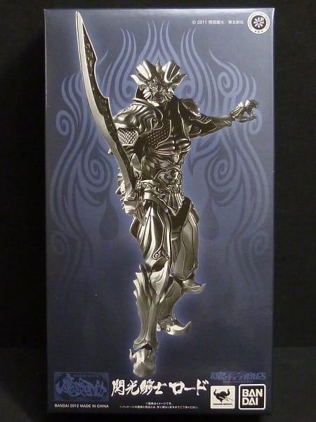 魂ウェブ限定 魔戒可動 閃光騎士ロード / 牙狼 ガロ